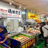 【ママチャリ旅14日目】釧路で魚介三昧。和商市場と炉端へGO【7月31日】