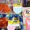 【楽しく節約】おうちでちらし寿司【ひな祭り】