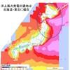 【洋上風力発電】北海道・東北地方に適地集中