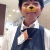 【スタッフブログVol.22】年末のご挨拶