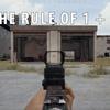 【PUBG】最初の5発までは規則性がある?AKMフルオートモードでのリコイルコントロールガイド