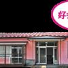 9月に宮城県栗原市『ゆるくておもしろい?移住』の事前合宿の取材に行きます!東京より北の自治体は『コミュニティ』で移住者を呼び込む時代!