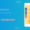 はてなブログのSNSシェアボタンを簡単カスタマイズ!「AddThis」の使い方