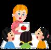 2019年おもちゃ大賞セガトイズ ワンダフルチャンネルは子供・孫のプレゼントに最適です。