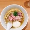 【新宿の金目鯛ラーメン】めちゃくちゃおいしい『らぁ麺 鳳仙花』