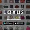 【国内シェアNo.1・ブランドバック】Laxus