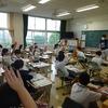 5年生社会 産地調べから・ハッピーフレンズプロジェクト3日目