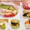 【虹の輪ベーカリー】ポップでかわいいパンのお店♪♪