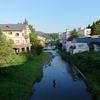最上町 赤倉温泉の温泉街と歴史をご紹介!♨️