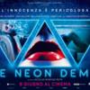 ここ最近観た面白かった映画の感想/『ロスト・バケーション』『Weiner』『Sultan』『The Neon Demon』『Swiss Army Man』『ロブスター』