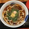 博多うどん酒場イチカバチカで北九州式 黒出汁肉うどん(恵比寿)
