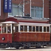 函館市電(路面電車)で楽しむ方法