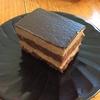 疲れた時には甘いもの12 チョコレートムースケーキ