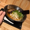 ラーメン食べ歩き ら〜麺処克享(京都・深草)
