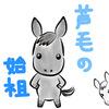 race14.競馬🐎オルコックアラビアン🥕芦毛の始祖