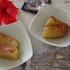 ハワイの美味しいスイーツ・『バター餅』