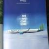 ベトナムの航空業界に新規参入!Bamboo Airwaysに乗ってみた🛫