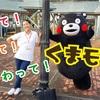 世界遺産を空撮!//記事62