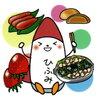 ひふみの運用報告会@イオンシネマ福岡に行ってきました