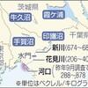 東京湾のセシウム汚染 印旛沼から拡散 河口水門で高止まり - 東京新聞(2016年4月14日)