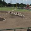 高校野球④