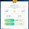 『Pokémon GO』 なみのりピカチュウ