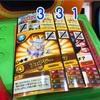 【ジャラステ】宝くじ大当たり・1等・特等 出るまで挑戦!その1