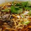 炭火焼軍鶏麺紅(昭和食堂)