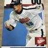 プロ野球カード記録 その22