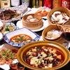 【オススメ5店】上野・御徒町・浅草(東京)にある上海料理が人気のお店