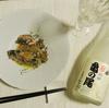 【今なら半額+500円引き】saketakuで届いた『ムニエル風イワシ』がご馳走すぎる