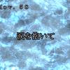 Mov.58 涙を抱いて(3)