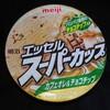 明治 エッセル スーパーカップ カフェオレ&チョコチップ!コンビニで買えるカロリーや値段が気になるアイス商品