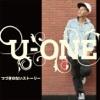 U-ONE / つづきのないストーリー (feat. Licana)