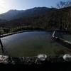 混浴の絶景露天風呂で有名な三斗小屋温泉 煙草屋旅館に泊まり、那須岳に登る山旅