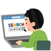 そんな単語で!?ブログの検索単語がだいぶ謎めいているお話。