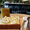 GOOD MEALS SHOP(グッド ミールズ ショップ)  @二子玉川 ハンドメイドのナチュラルカフェでモンキーバタートースト