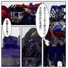 マスターピース・レーザーウェーブのアニメカラー版の雑感