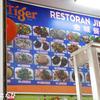 広東料理店  金城餐館 Jin Chen Restaurant(マレーシア)
