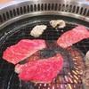 年末年始の営業のお知らせと肉。