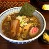 【今週のラーメン2481】 麺屋 龍の家族 (東京・西大井) 銀龍らーめん 〜日常的街角生姜煮干しそば