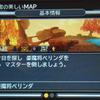 【DQMジョーカー3】SSランクモンスター・剛魔将ベリンダのディスク完成しました(^_^)