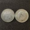 1943年発行ウィルヘルミナ女王1G銀貨