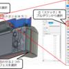 【Fusion360】1つのデザインデータを部品ごとに切り分ける方法