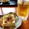 2018年のシメ。岐阜駅周辺ではしご酒