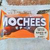 ローソン「モチーズ」を食べてみましたよ♪
