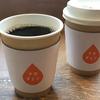 「ナカチェン」コーヒールーム - Nakacsen Coffee Room - さん
