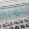 PC-E550 音声データ解析大作戦