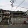3/10 廃止直前のヤナバスキー場前駅を見に信州へ