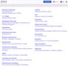 Yahoo! Directory が一足早く閉鎖、Yahoo! Small Business ロゴへ